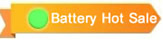 hot battery sale